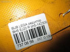 Редуктор Subaru Legacy wagon BH5 EJ206 Фото 3