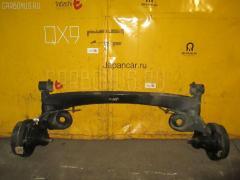 Балка подвески Toyota Ipsum ACM26W 2AZ-FE Фото 3