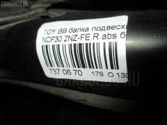 Балка подвески TOYOTA BB NCP30 2NZ-FE Фото 4