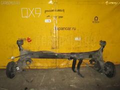 Балка подвески Toyota Bb NCP30 2NZ-FE Фото 3
