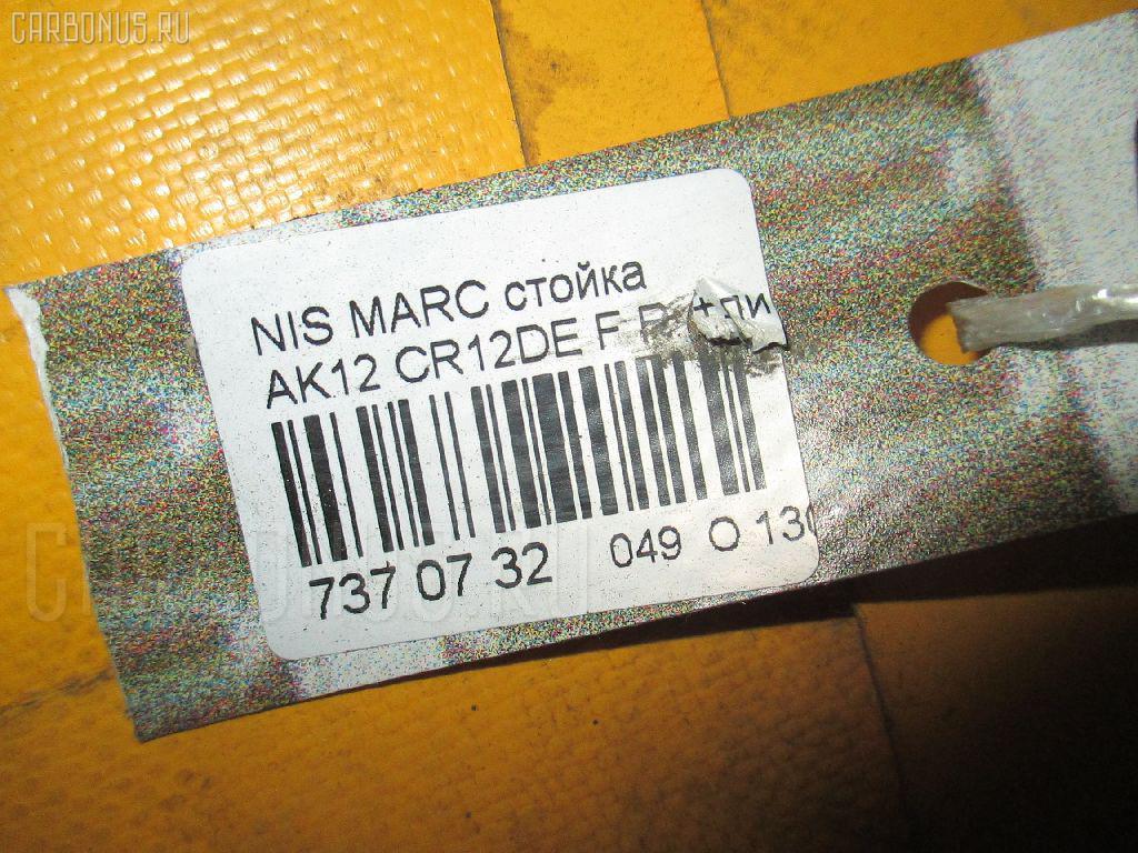 Стойка NISSAN MARCH AK12 CR12DE Фото 3