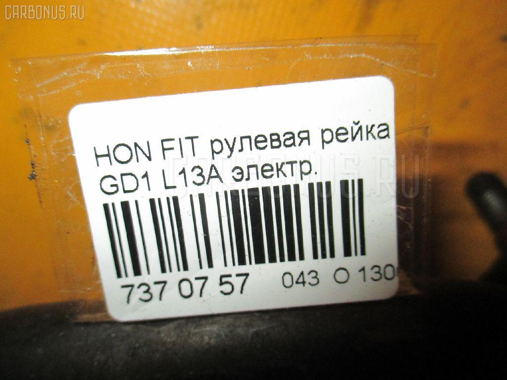 Рулевая рейка HONDA FIT GD1 L13A Фото 2