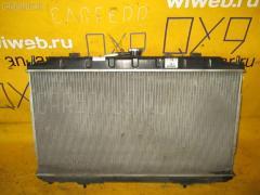 Радиатор ДВС Nissan Primera RP12 QR25DD Фото 1