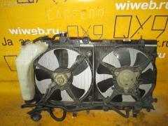 Радиатор ДВС Subaru Impreza wagon GG2 EJ15 Фото 2