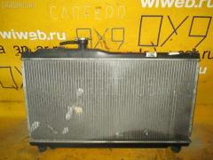 Радиатор ДВС Honda S-mx RH1 B20B Фото 1
