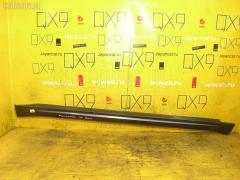 Порог кузова пластиковый ( обвес ) Honda Odyssey RA6 Фото 3