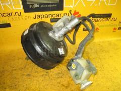 Главный тормозной цилиндр Mitsubishi Grandis NA4W 4G69 Фото 2