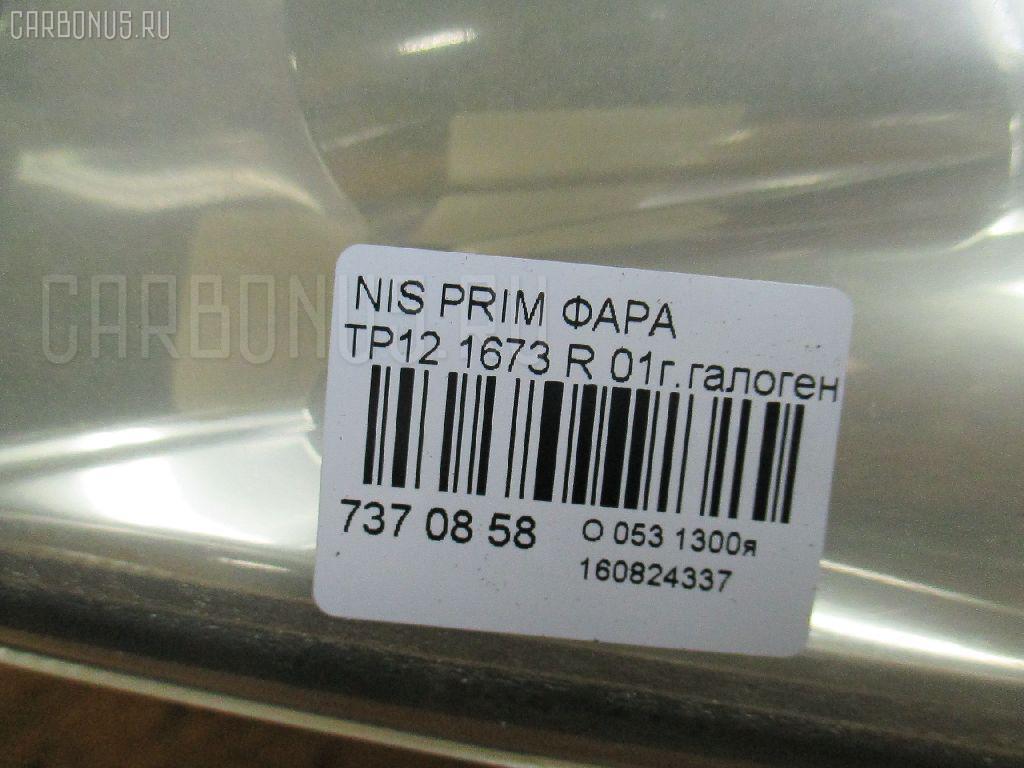 Фара NISSAN PRIMERA TP12 Фото 3