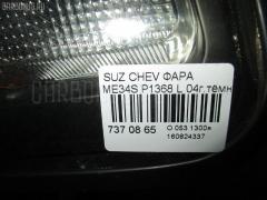 Фара Suzuki Chevrolet mw ME34S Фото 3