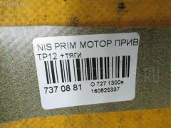 Мотор привода дворников NISSAN PRIMERA TP12 Фото 3