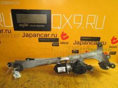 Мотор привода дворников SUBARU LEGACY WAGON BPE Фото 1