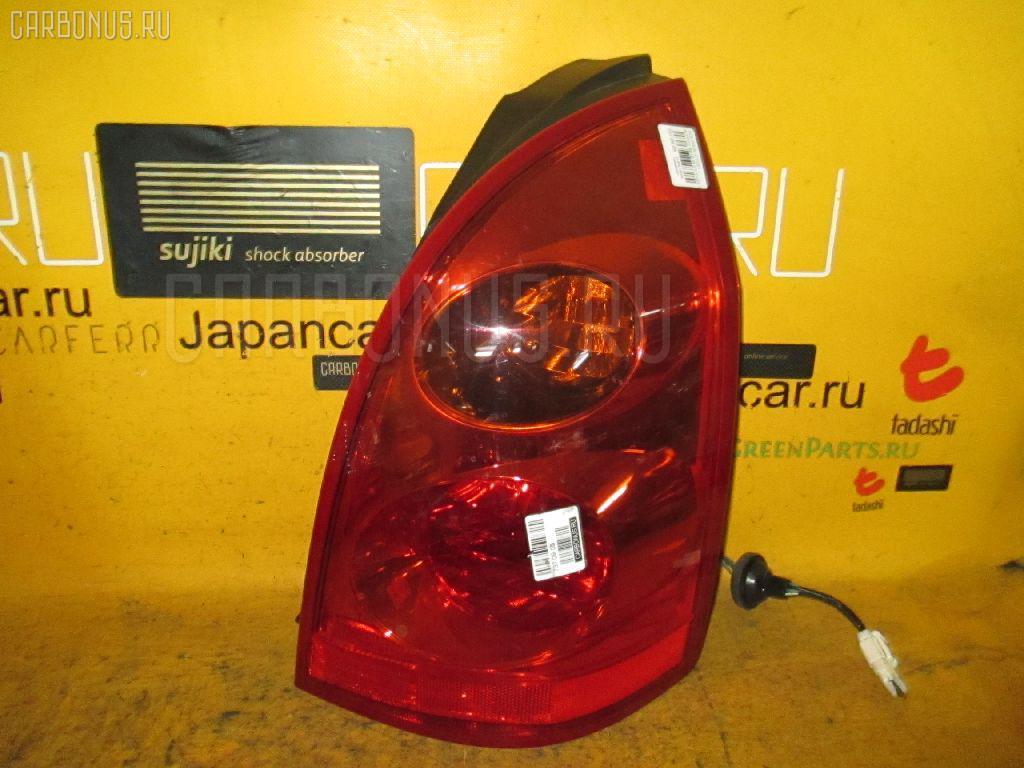 Стоп Nissan Primera wagon WTP12 Фото 1