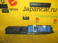 Блок упр-я стеклоподъемниками SUBARU IMPREZA WAGON GG2 Фото 2