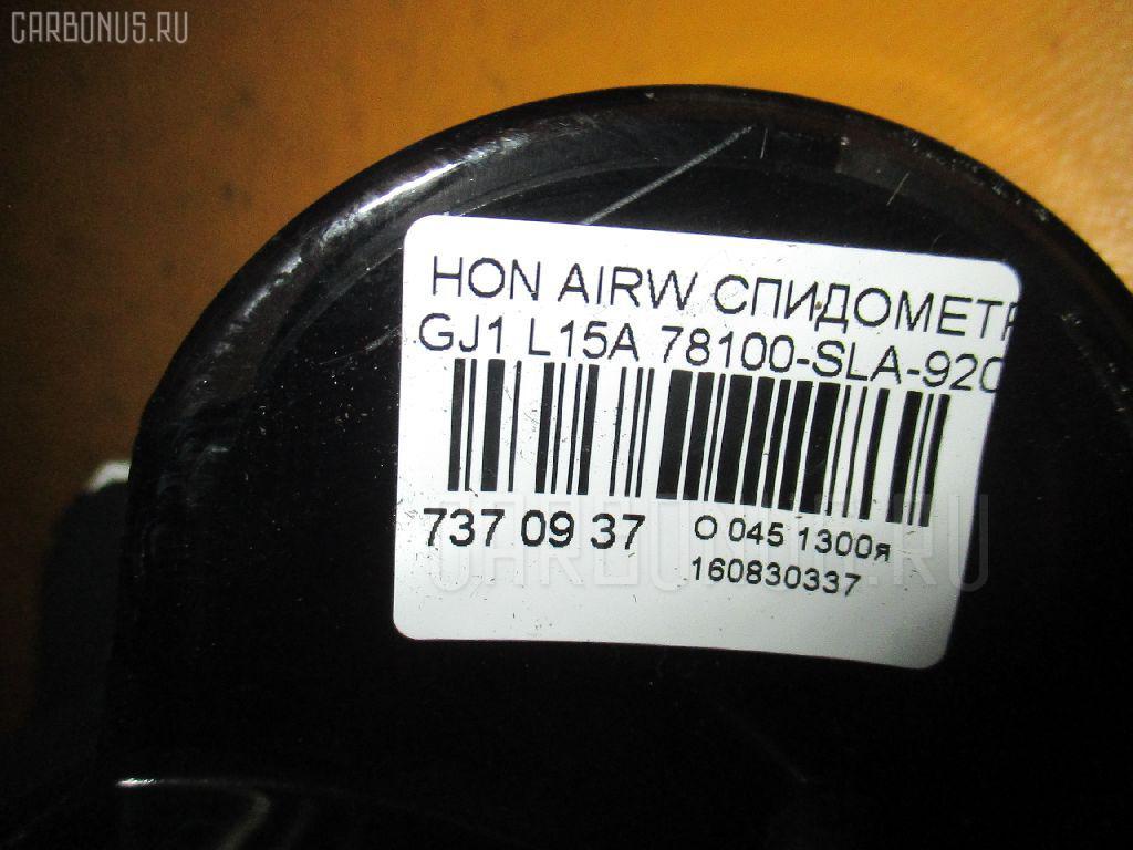 Спидометр HONDA AIRWAVE GJ1 L15A Фото 3