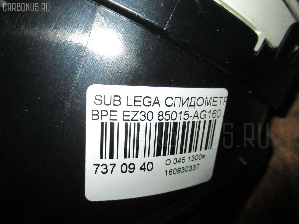 Спидометр SUBARU LEGACY WAGON BPE EZ30 Фото 3