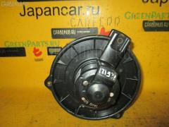 Мотор печки Toyota Corolla NZE120 Фото 2