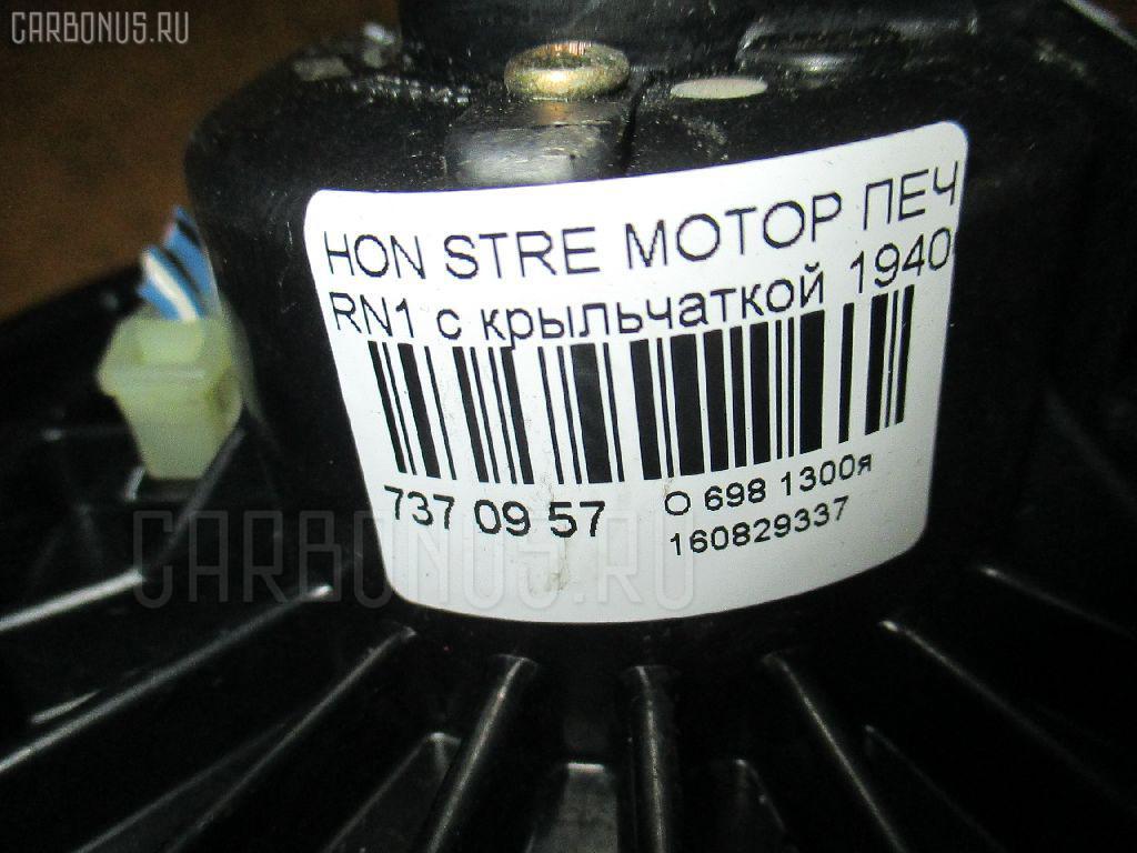 Мотор печки HONDA STREAM RN1 Фото 4