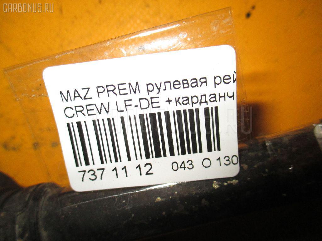 Рулевая рейка MAZDA PREMACY CREW LF-DE Фото 2