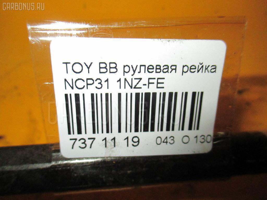 Рулевая рейка TOYOTA BB NCP31 1NZ-FE Фото 2
