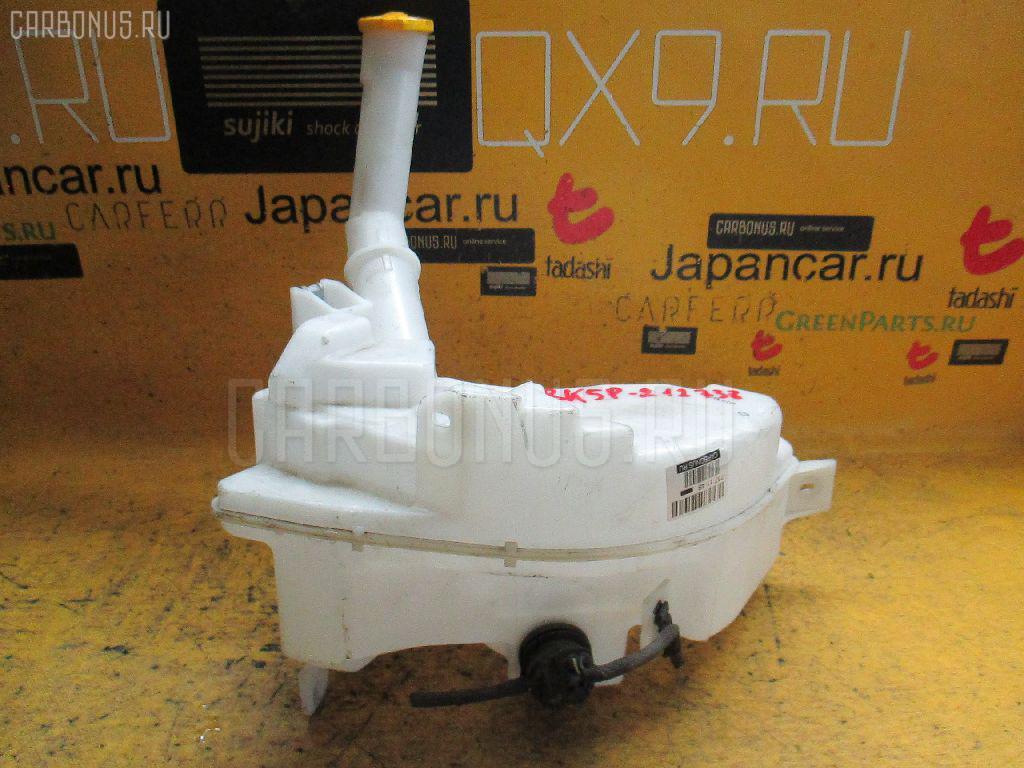 Бачок омывателя Mazda Axela BK5P Фото 1