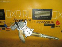Стеклоподъемный механизм Daihatsu Storia M100S Фото 1