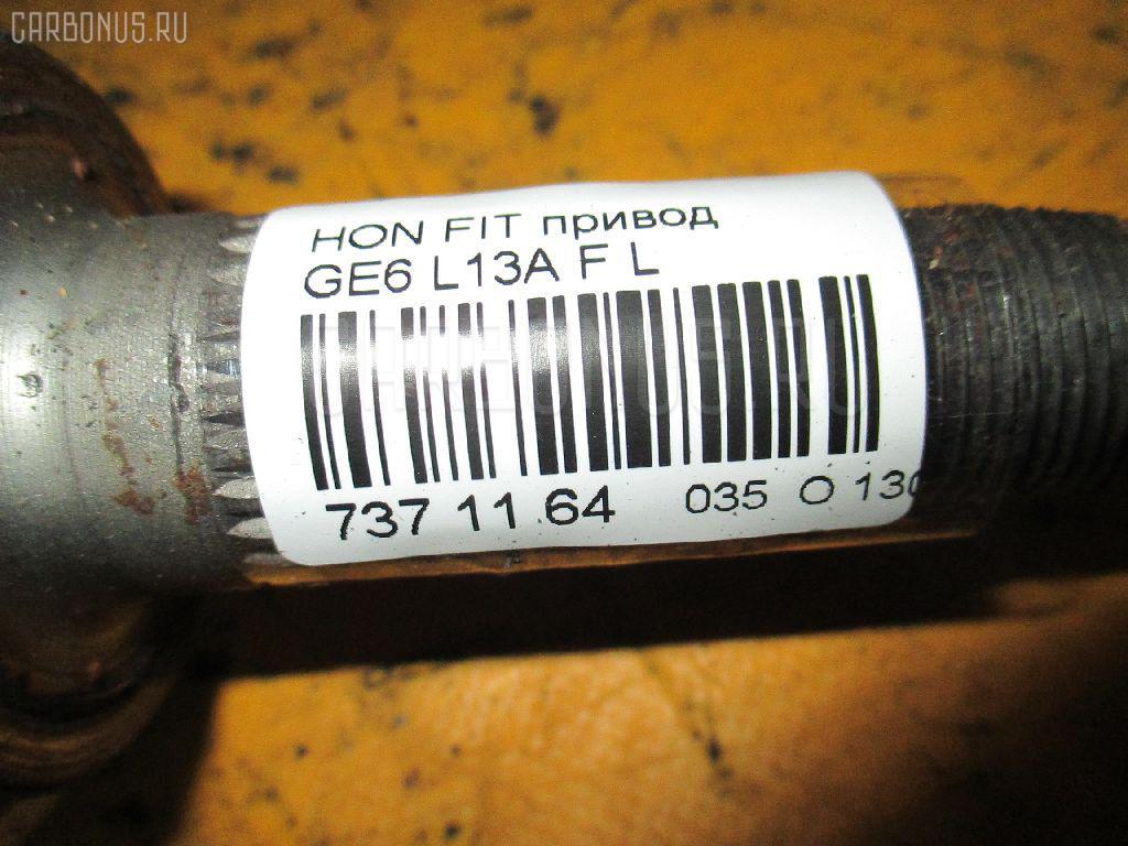 Привод HONDA FIT GE6 L13A Фото 2
