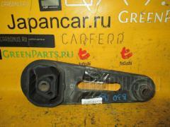 Подушка двигателя NISSAN LAFESTA B30 MR20DE Фото 2