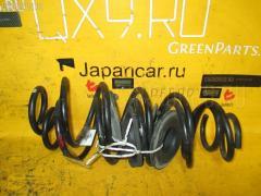 Пружина Honda Fit GE6 L13A Фото 1