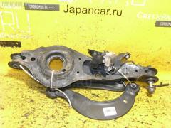 Рычаг Mazda Premacy CREW LF-DE Фото 1