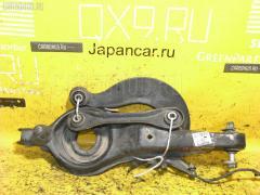 Рычаг Mazda Premacy CREW LF-DE Фото 2