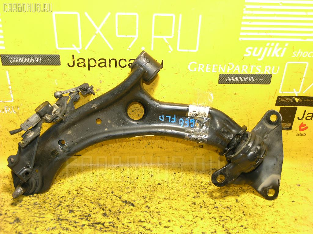 Рычаг Honda Fit GE6 L13A Фото 1