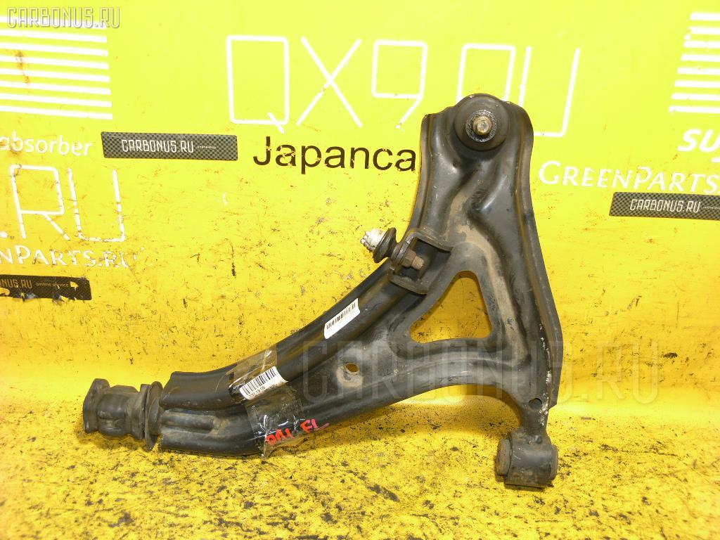 Рычаг Honda Z PA1 E07Z Фото 1