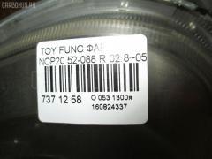 Фара Toyota Funcargo NCP20 Фото 4