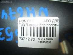 Зеркало двери боковой HONDA CIVIC EU3 Фото 3