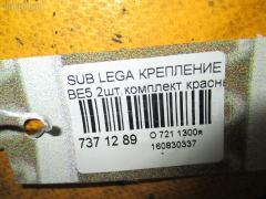 Крепление капота на Subaru Legacy B4 BE5 Фото 2