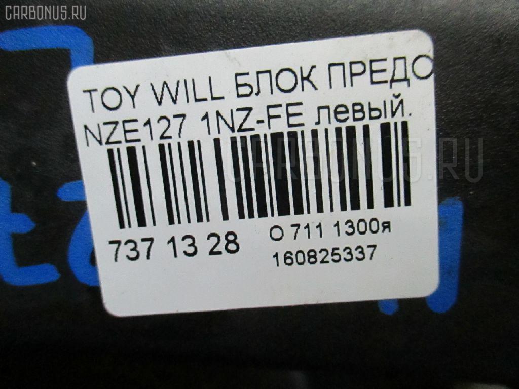 Блок предохранителей TOYOTA WILL VS NZE127 1NZ-FE Фото 3