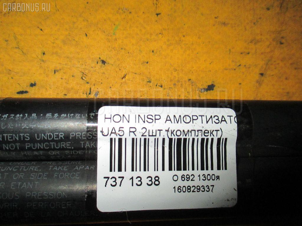 Амортизатор капота HONDA INSPIRE UA5 Фото 2