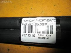 Амортизатор двери Honda Civic EU3 Фото 2