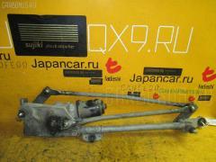 Мотор привода дворников Honda Inspire UA5 Фото 2