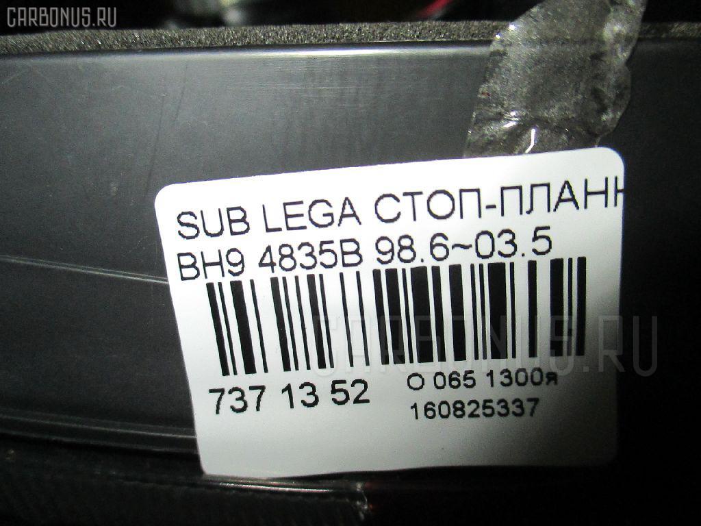 Стоп-планка SUBARU LEGACY LANCASTER BH9 Фото 3