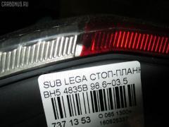 Стоп-планка Subaru Legacy wagon BH5 Фото 4