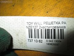 Решетка под лобовое стекло Toyota Will vs NZE127 Фото 3