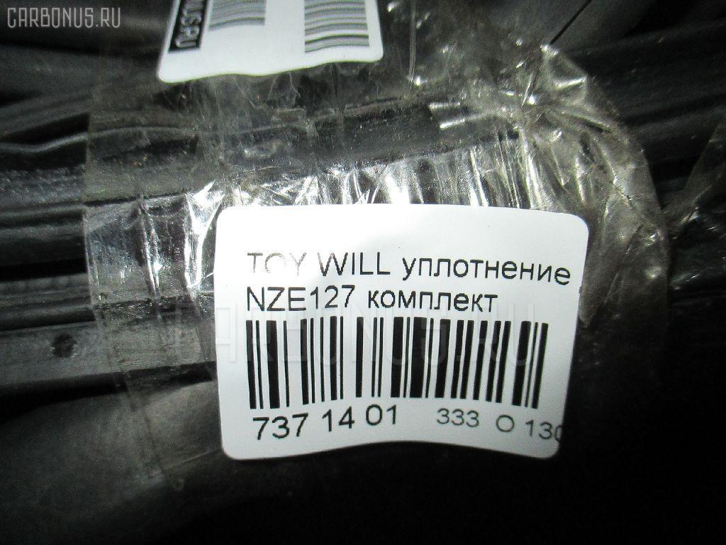 Уплотнение двери TOYOTA WILL VS NZE127 Фото 2