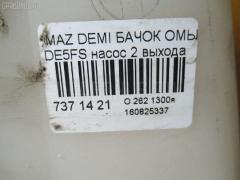 Бачок омывателя Mazda Demio DE5FS Фото 3