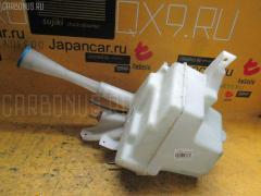 Бачок омывателя Nissan Presage TU31 Фото 2