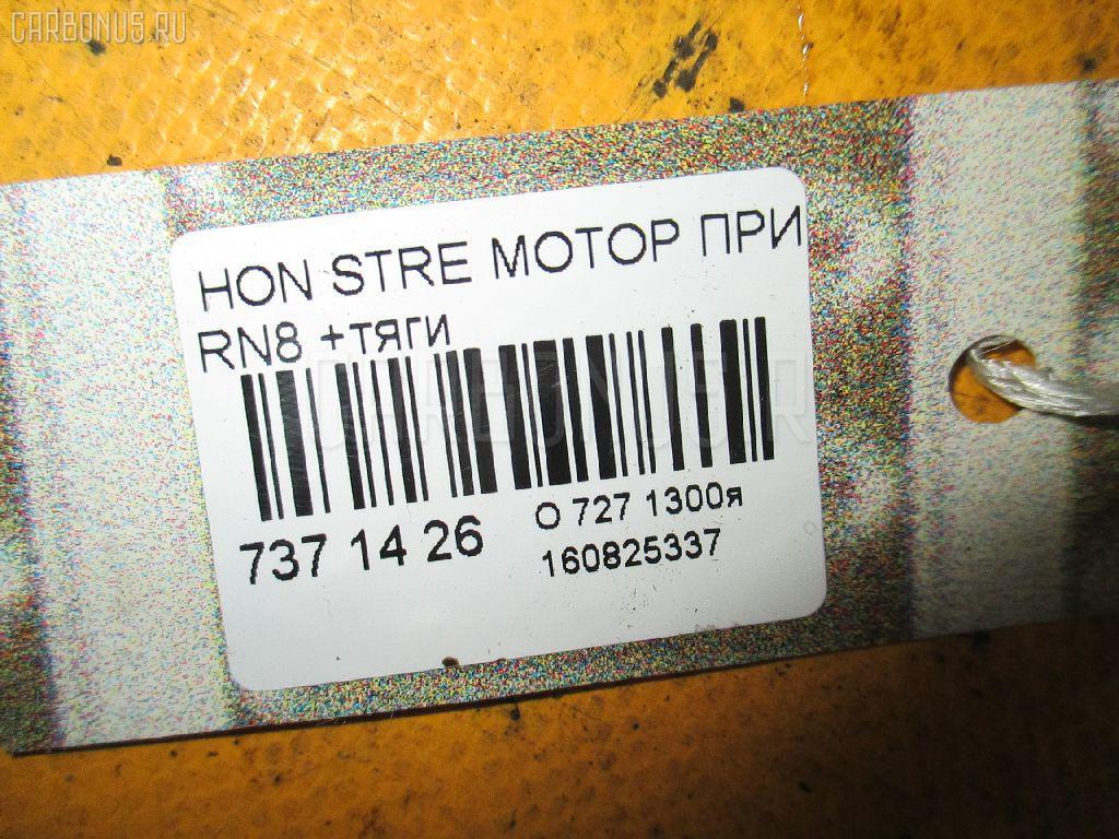 Мотор привода дворников HONDA STREAM RN8 Фото 3