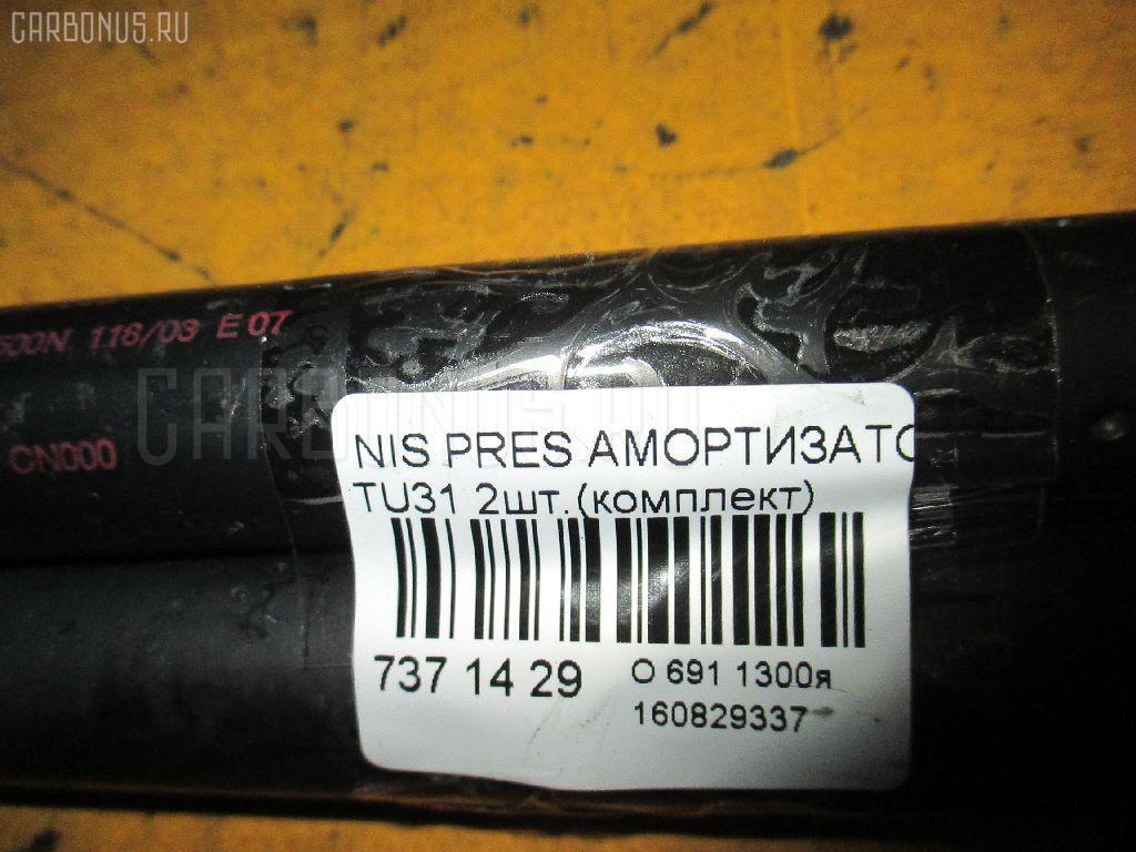 Амортизатор двери NISSAN PRESAGE TU31 Фото 2