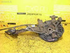 Ступица Subaru Legacy b4 BE5 EJ206-TT Фото 1