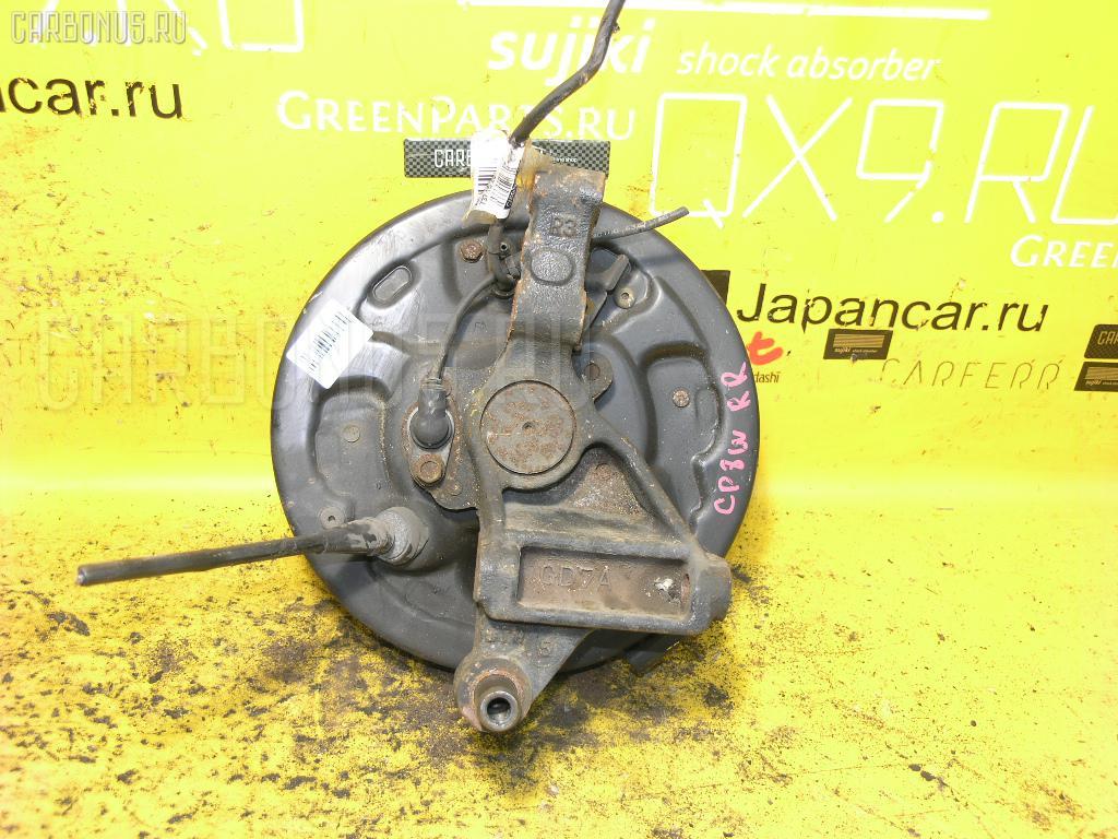 Ступица Mazda Premacy CP8W FP-DE Фото 1