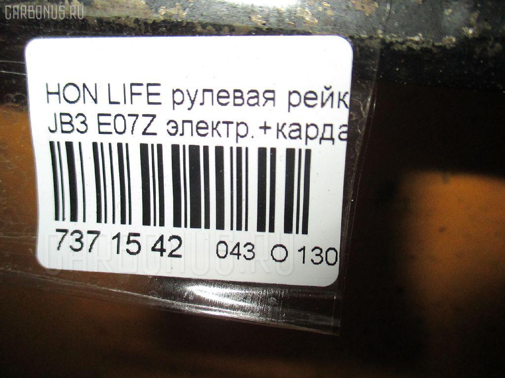Рулевая рейка HONDA LIFE DUNK JB3 E07Z Фото 2
